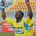 Ghanaian striker John Antwi slapped with four-match ban and fine in Egypt