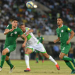 'Injured Balogun will be ready for Eagles' next round of friendlies'
