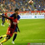 Ighalo Fires Blanks, Martins Benched As Shenhua Hold Changchun