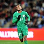 Officials: Gabriel Okechukwu, Junior Ajayi join Super Eagles in London