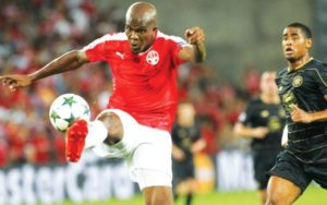 Nwakaeme Dreams Spot In Super Eagles' Final World Cup Squad