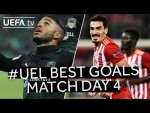 WANDERSON, CHRISTODOULOPOULOS, #UEL BEST GOALS: Match Day 4