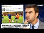 $96,000 TO BECOME A PROFESSIONAL FOOTBALLER?! | #WNTT
