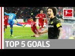 Top 5 Goals on Matchday 18 -  Lewandowski, Witsel, Rebic & More