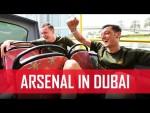 Arsenal go sightseeing in Dubai | #ArsenalinDubai