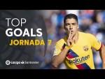 Todos los goles de la Jornada 7 de LaLiga Santander 2019/2020