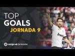 Todos los goles de la Jornada 9 de LaLiga Santander 2019/2020