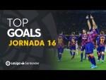 Todos los goles de la Jornada 16 de LaLiga Santander 2019/2020