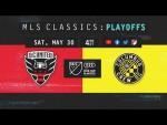 Playoff Penalty Shootout! D.C. United vs Columbus Crew | 2018 MLS Classics