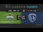 Late Drama! Seattle Sounders vs Sporting KC | 2016 MLS Classics