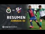 Resumen de Real Racing Club vs SD Huesca (1-0)