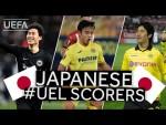 KUBO, KAMADA, KAGAWA: Japanese #UEL Goalscorers!