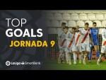 Todos los goles de la Jornada 9 de LaLiga SmartBank 2020/2021