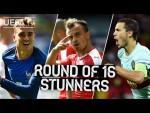 GRIEZMANN, SHAQIRI, HAZARD | Classic EURO Round of 16 GOALS!